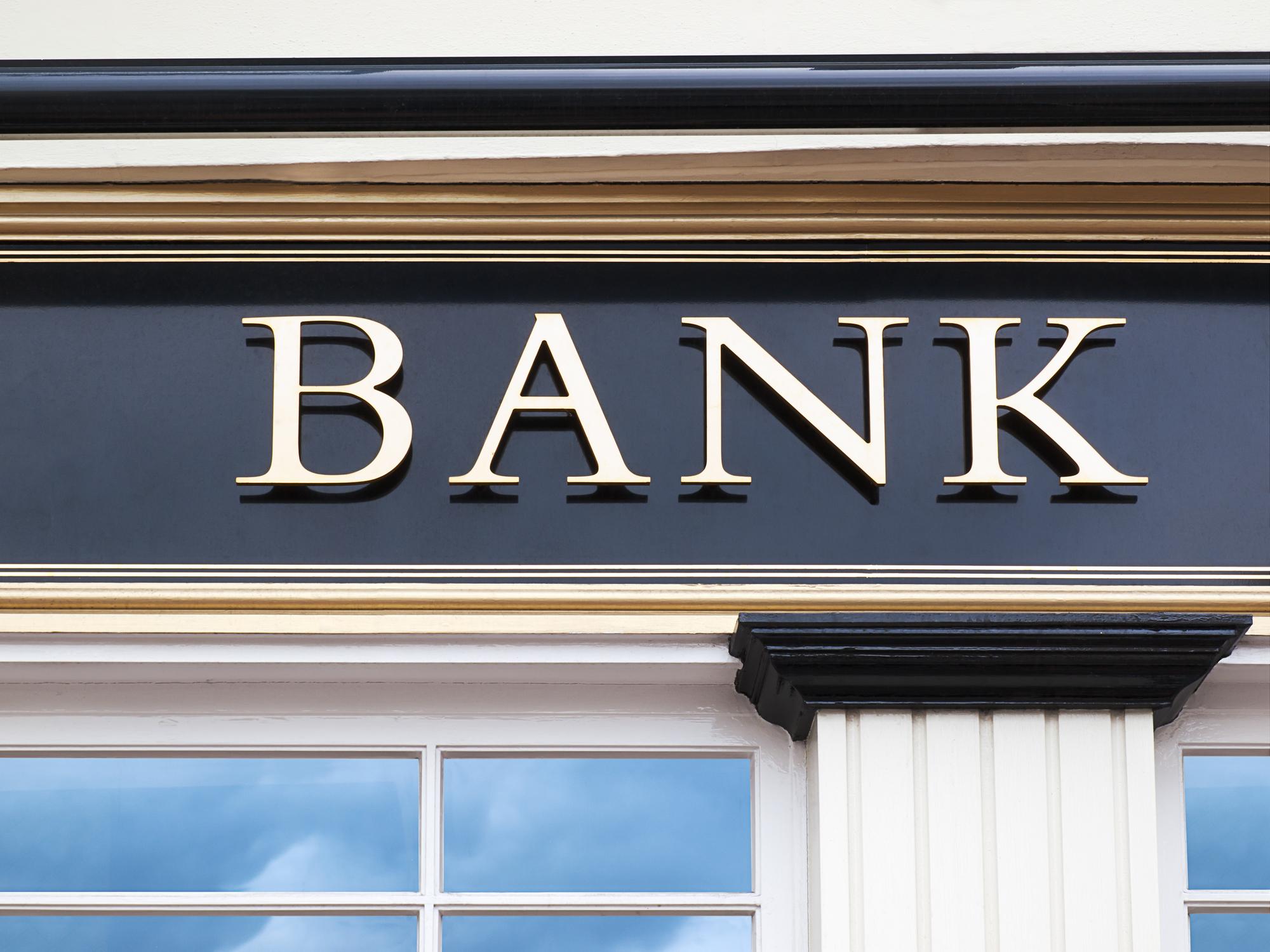 Восточный банк рефинансирование кредитов