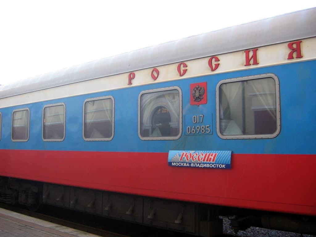 Минфин предложил РЖД отказаться от пассажирских поездов на Дальний Восток