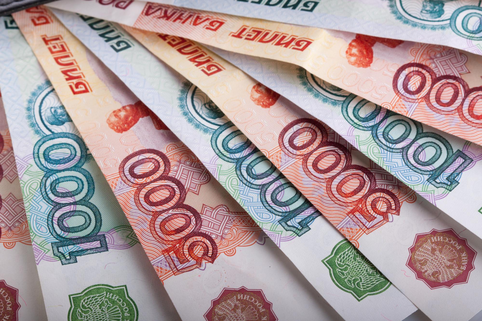 Как и где оплатить кредит банка «ОТП»