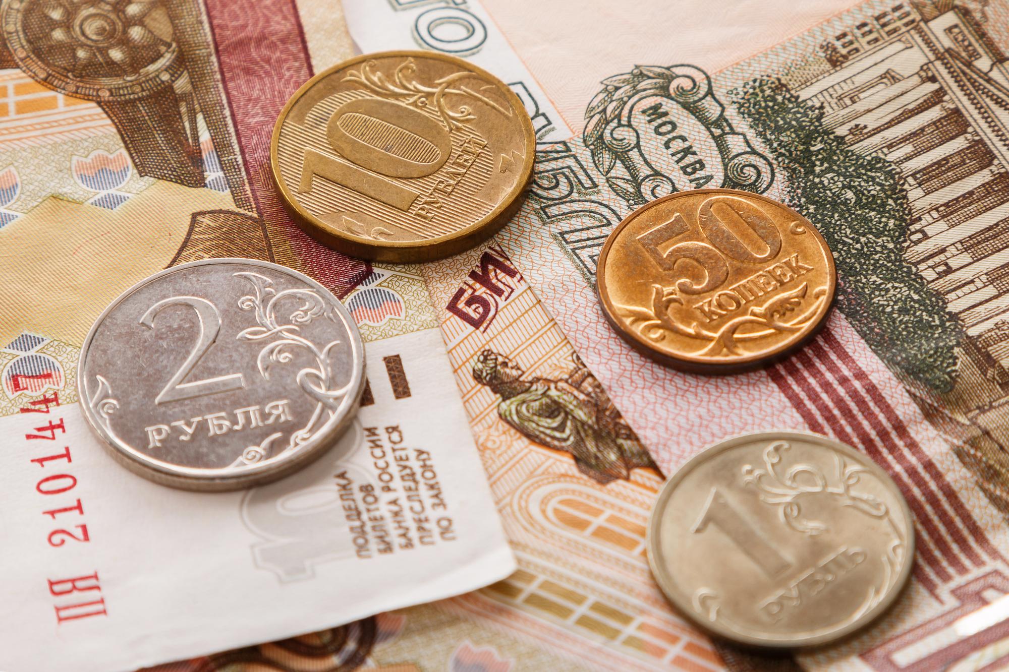 Получить кредит 10 процентов годовых экспресс кредит банк онлайн