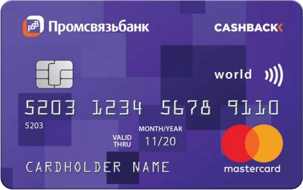 сколько дают потребительский кредит