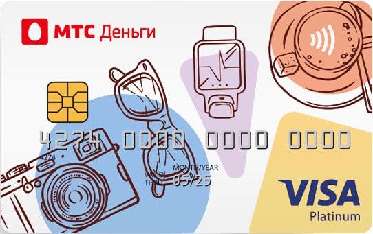 как оплатить телефон с кредитной карты сбербанка срочно занять деньги на карту без отказа круглосуточно