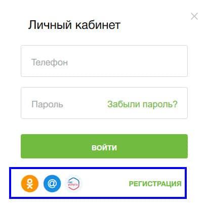 мфо займер телефоны официальный сайт сбербанк россии корпоративным клиентам официальный сайт