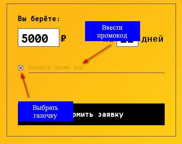 1click money личный кабинет займ dengomir ru займ на карту