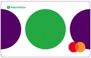 Обзор виртуальной банковской дебетовой карты от Мегафон