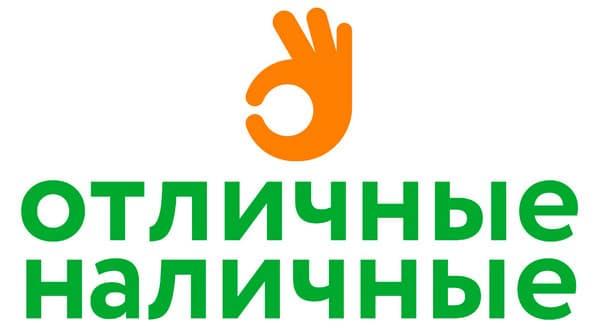 когда спишут кредиты инвалидам в казахстане