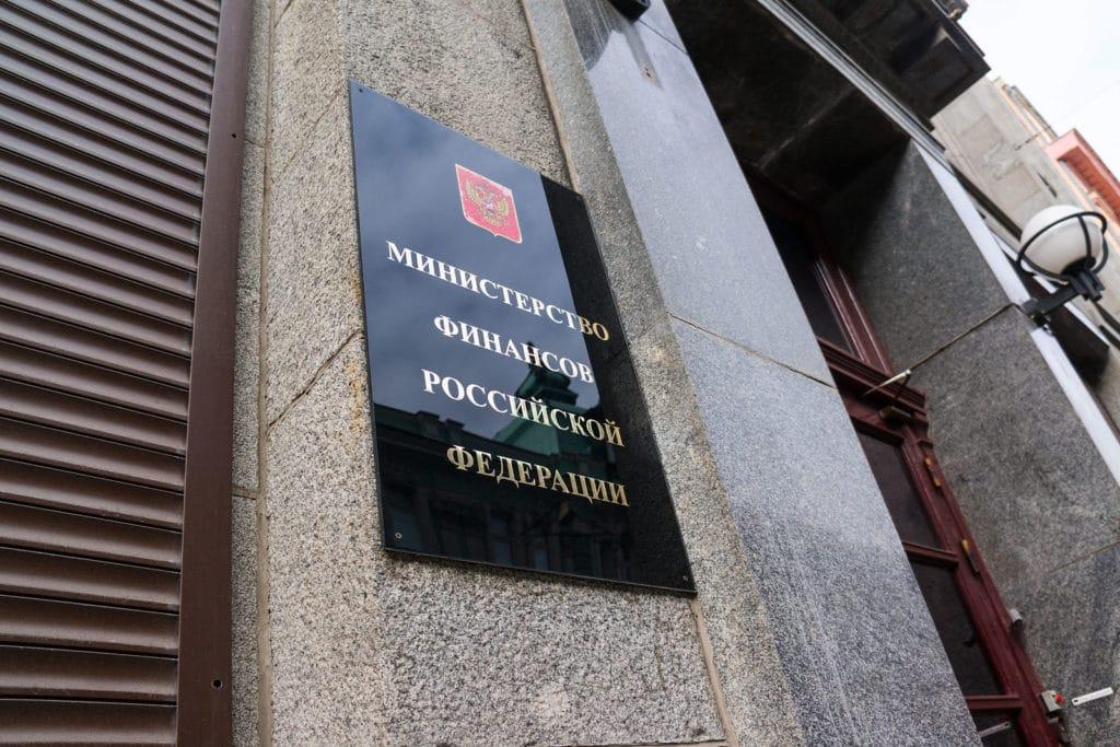 Россиянам разрешат покупать государственные облигации онлайн и без комиссии