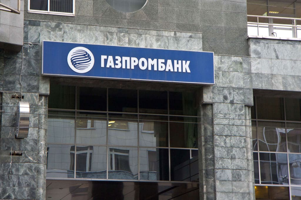 Реклама про кредит