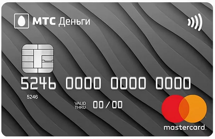 Как взять кредит на мтс с картой микрокредит минск