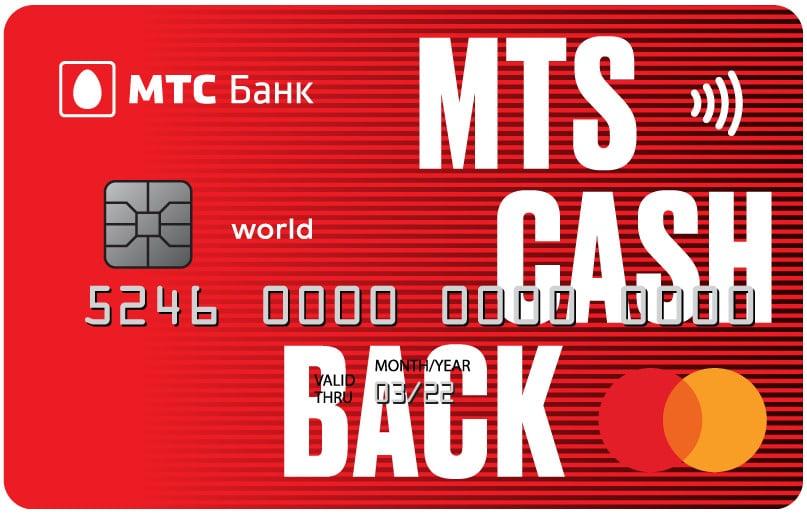 возврат товара по кредитной карте
