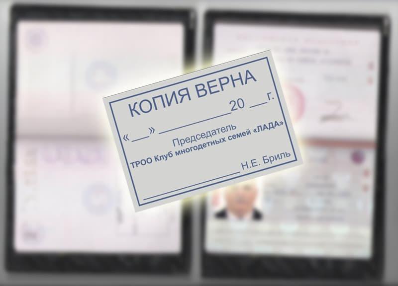 можно ли оформить кредит без оригинала паспорта займы онлайн на карту без отказа