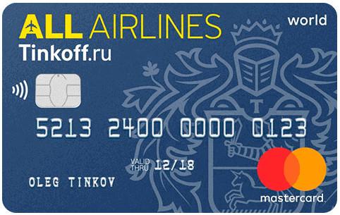 комиссия за перевод с кредитной карты тинькофф кредитная карта сбербанка на 50 дней условия сбербанк онлайн заявка
