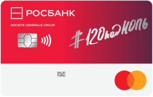 Кредитная Карта#120подНОЛЬ