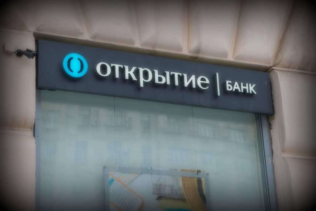 Слухи о скором банкротстве банков более достоверны, чем официальные кредитные рейтинги