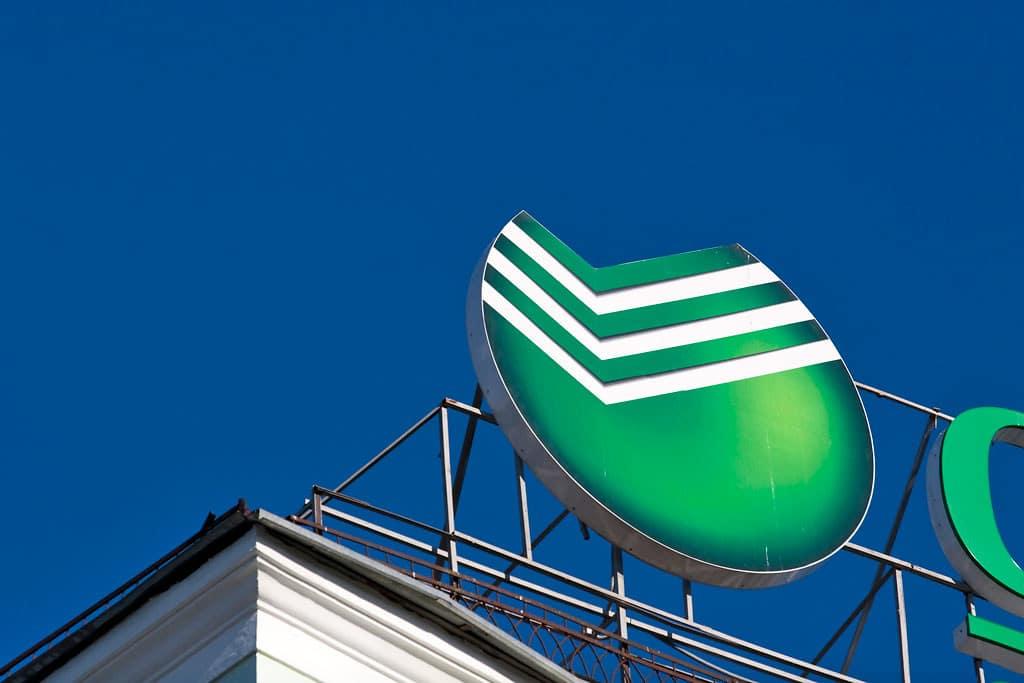 Сбербанк запустил собственный сервис оплаты по QR-кодам и будет конкурировать с Центробанком