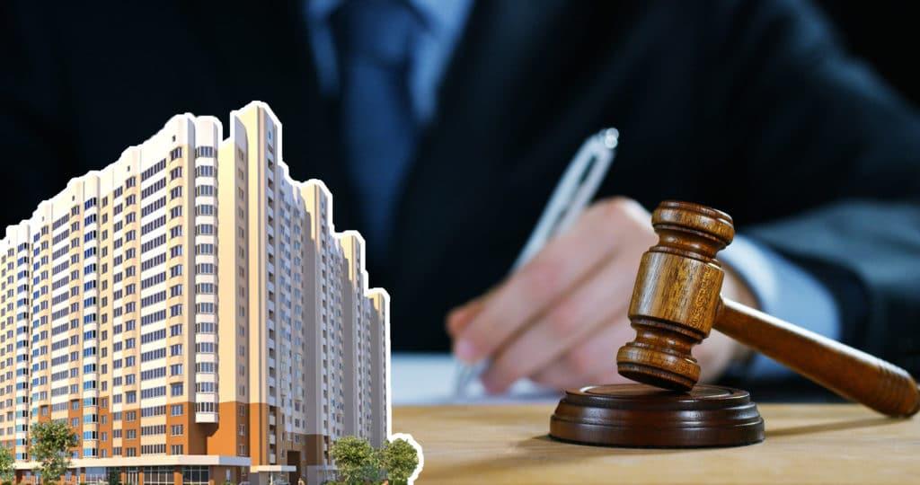 купить квартиру должника у банка