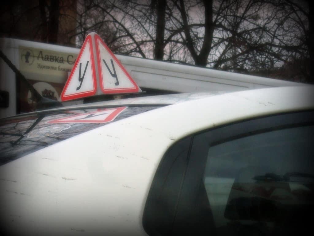 За руль с 17 лет и особые права для тяжелых байков. ГИБДД предлагает серьезную реформу подготовки водителей