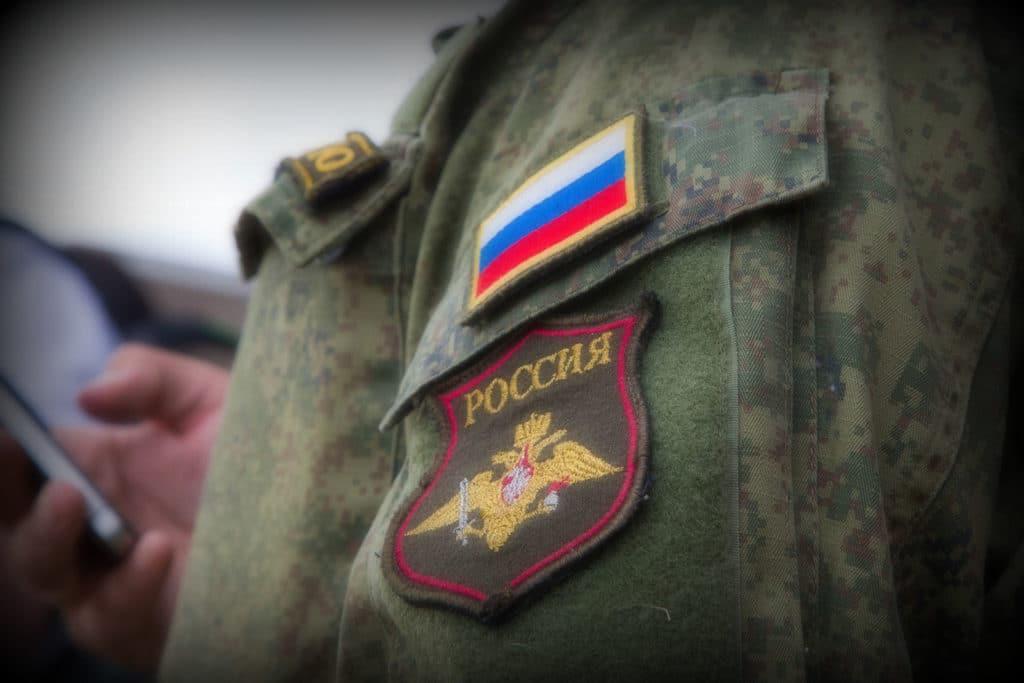 максимальная сумма кредита по военной ипотеке как взять займ онлайн на карту пермь
