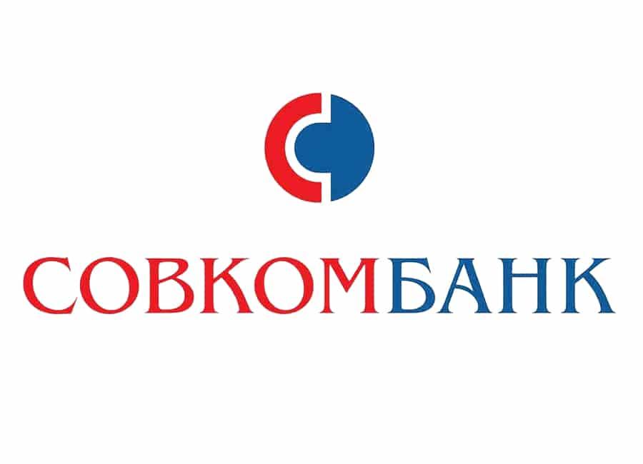 Обзор на кредит наличными в Совкомбанке