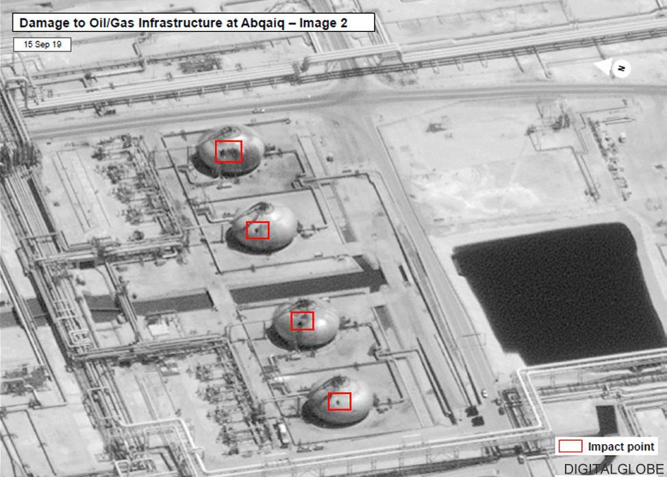 Атака дронов на Saudi Aramco: почему это так важно для всех? Объясняем максимально доступно