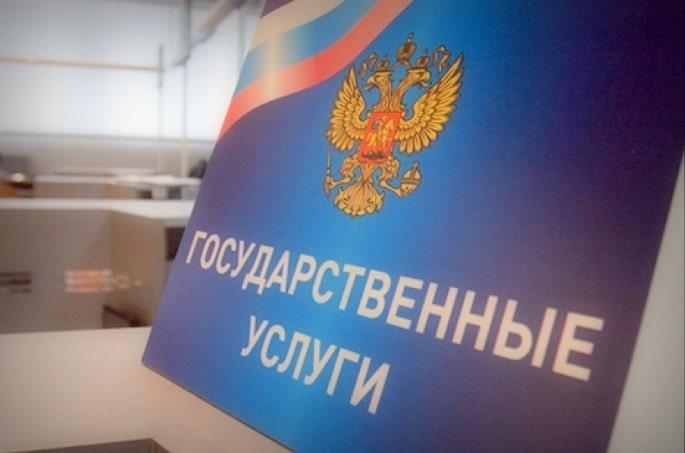 В каком банке дают кредит с плохой кредитной историей в москве срочно