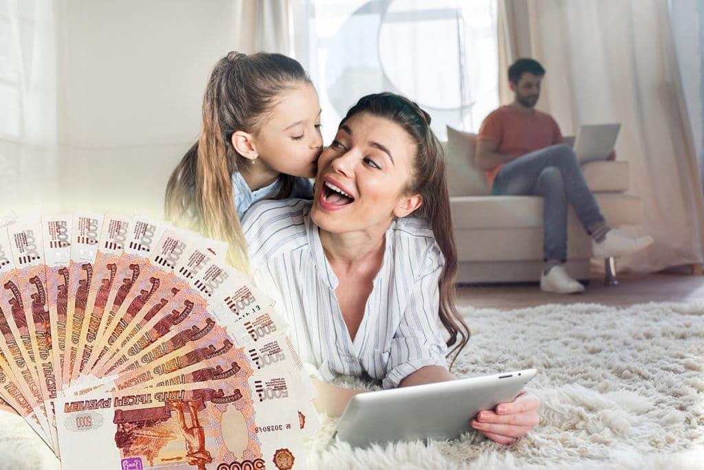 Где лучше взять кредит пенсионеру наличными отзывы 2020