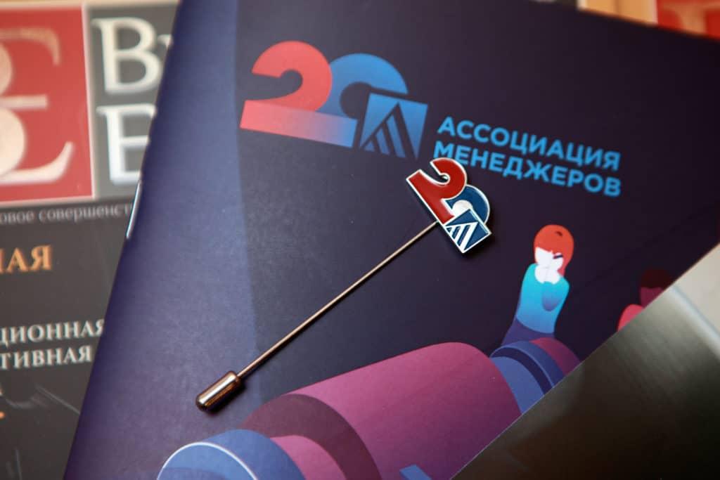Премия «ТОП-1000 российских менеджеров»