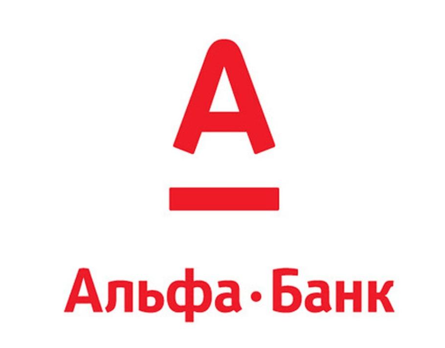 Как получить кредит на год на карту в Альфа-Банке без отказа.