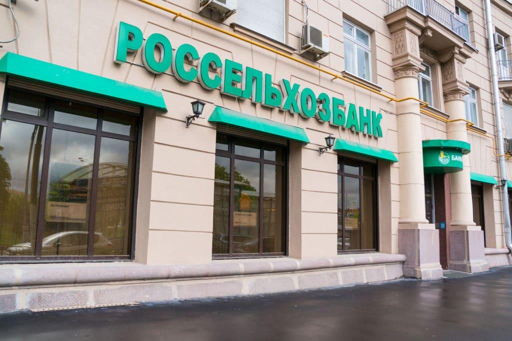 какие банки не отказывают в рефинансировании кредитов срочно займ на банковский счет