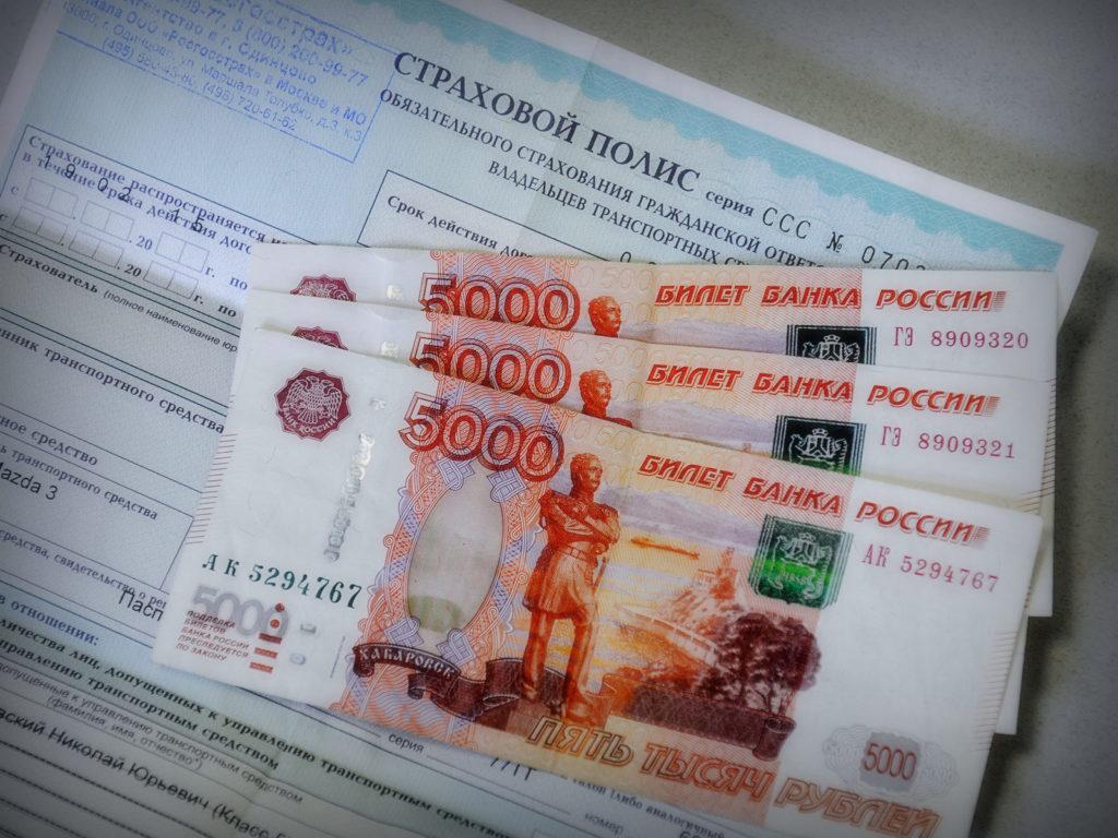 В России запустили оформление ДТП через смартфон, но пока вопросов больше, чем ответов