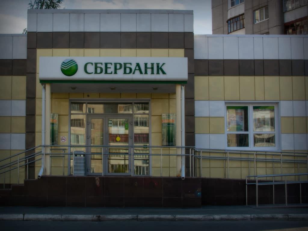 какие кредиты предлагает сбербанк заявка на потребительский кредит без обеспечения россельхозбанк