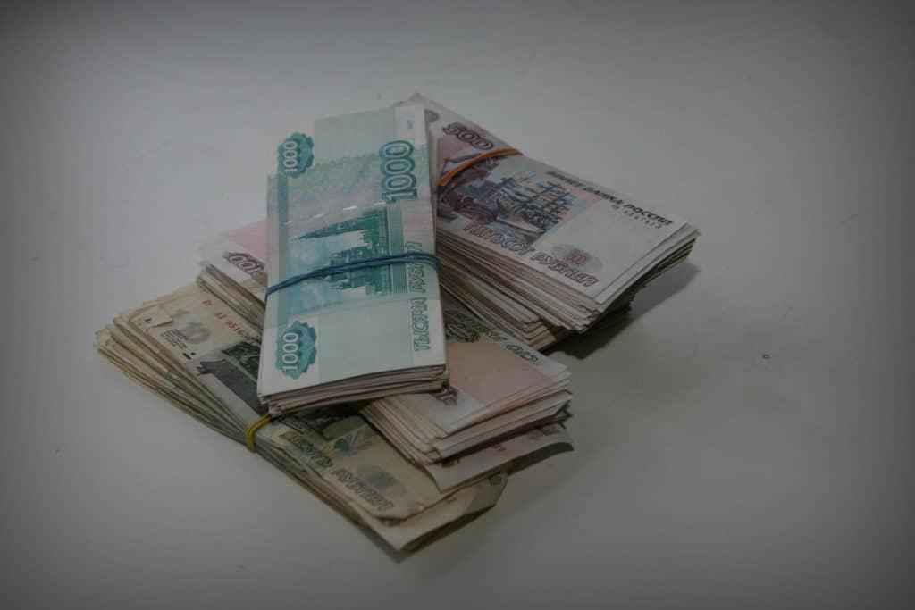 Объем пачки денег
