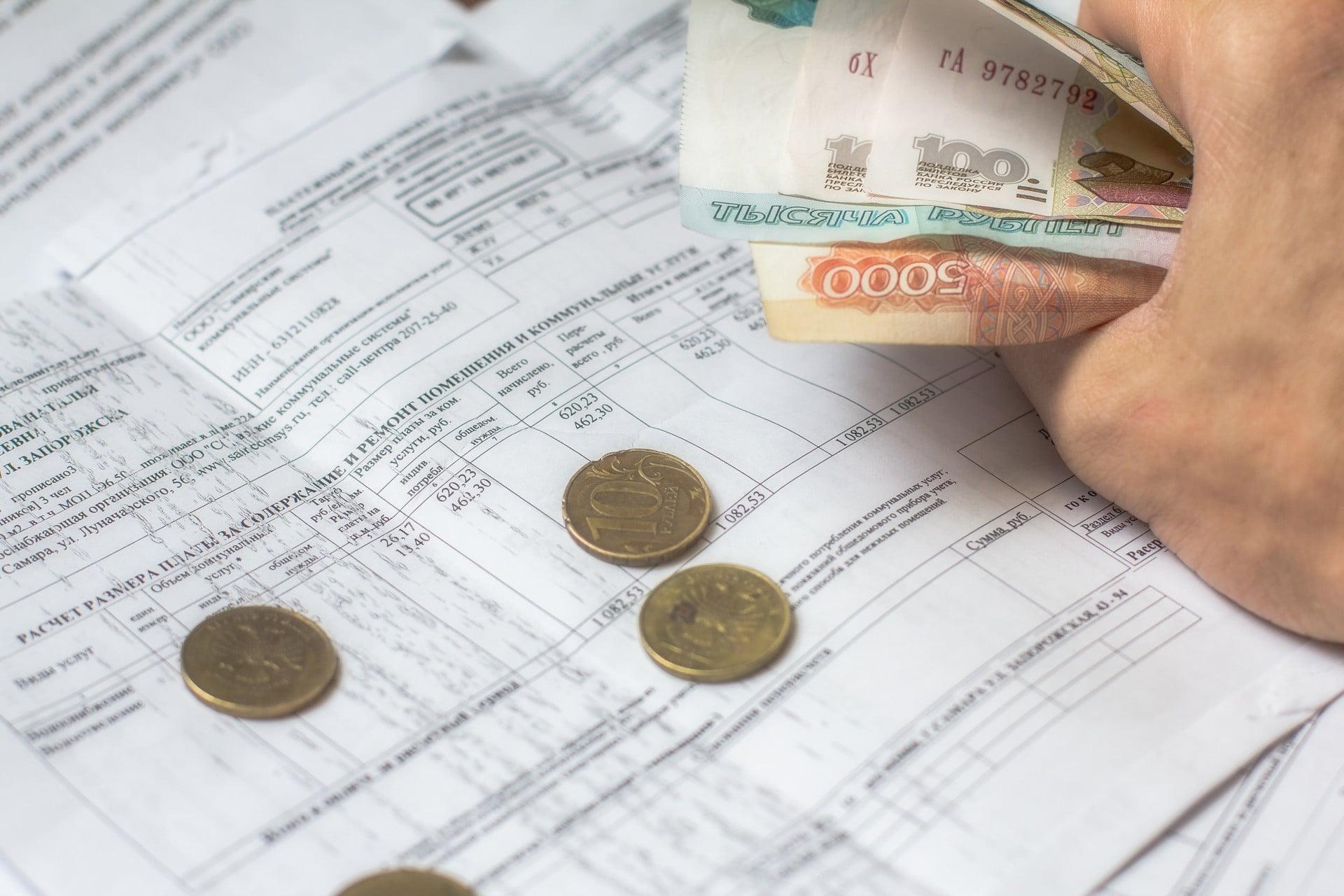 С пенсий не будут взыскивать долги, но за ЖКХ заплатить все равно придется