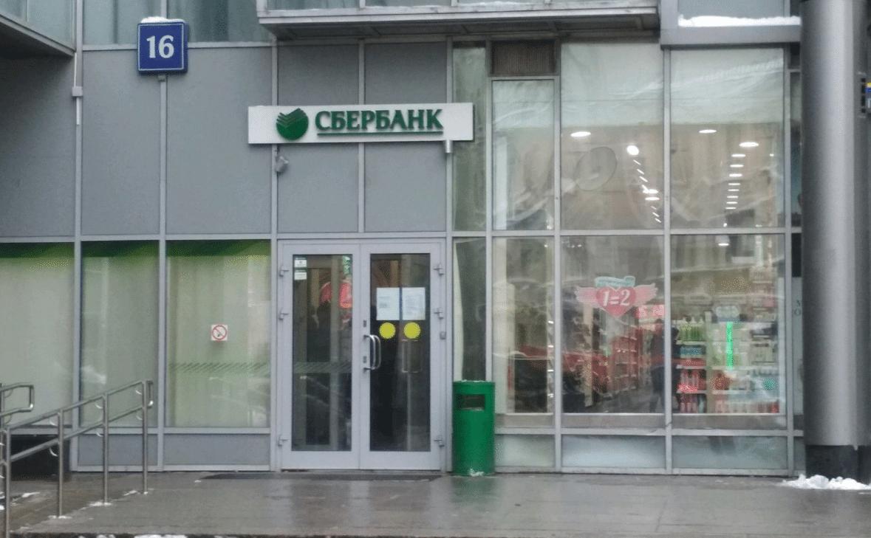 В Сбербанке считают, что в их отделениях мало клиентов – теперь их завлекают кофе и едой из McDonald's