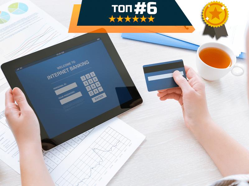 как взять кредит в сбербанке на карту не выходя из дома без отказа