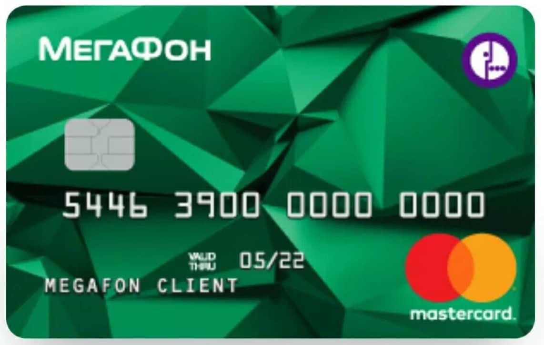 Обзор Банковской карты Стандарт от МегаФона