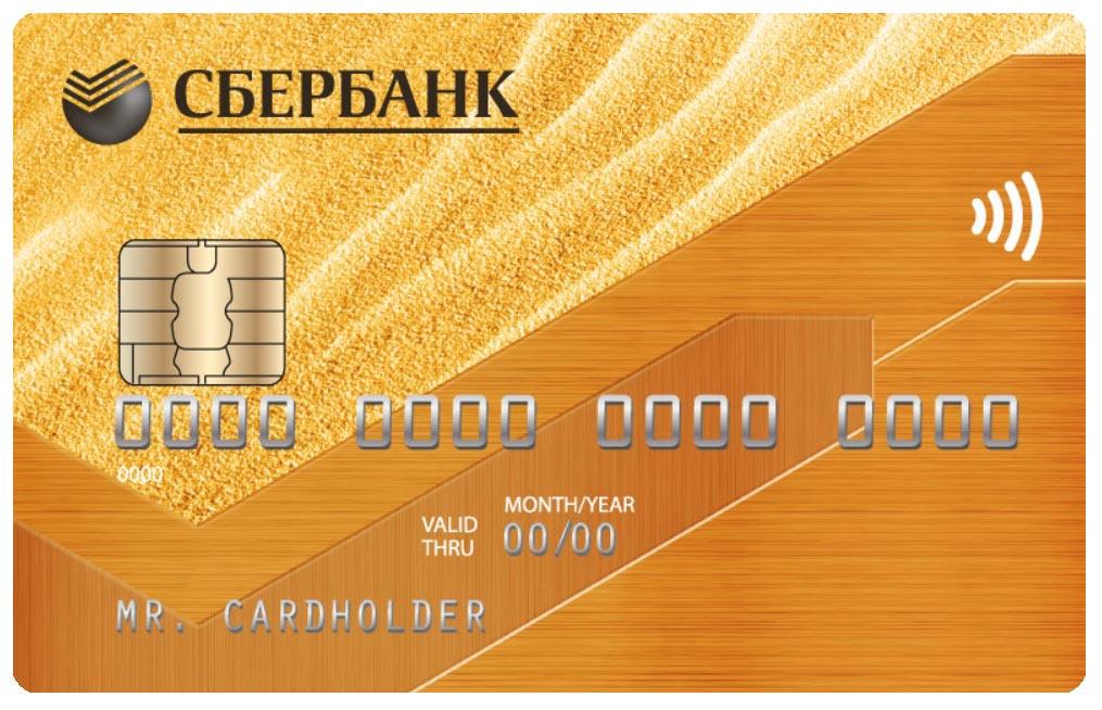 драгоценные металлы в кредитной организации