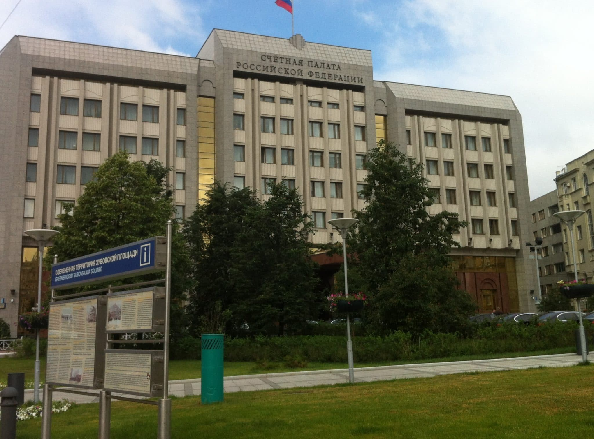 Прорыва можно не ждать. Счетная палата продолжает критиковать национальные проекты и ход их реализации