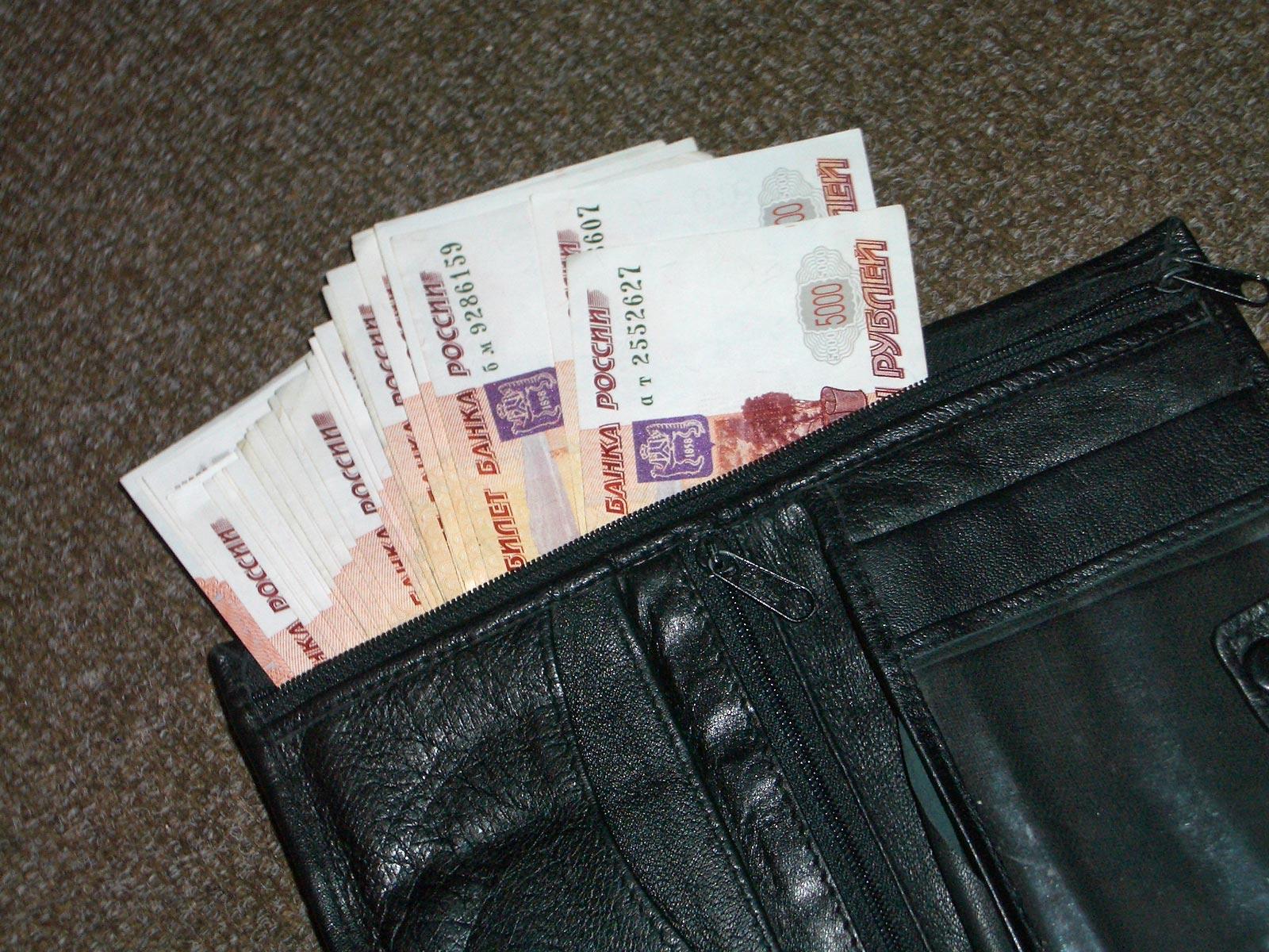 Почему 11% россиян до сих пор не пользуются банковскими картами? Рассказывают эксперты