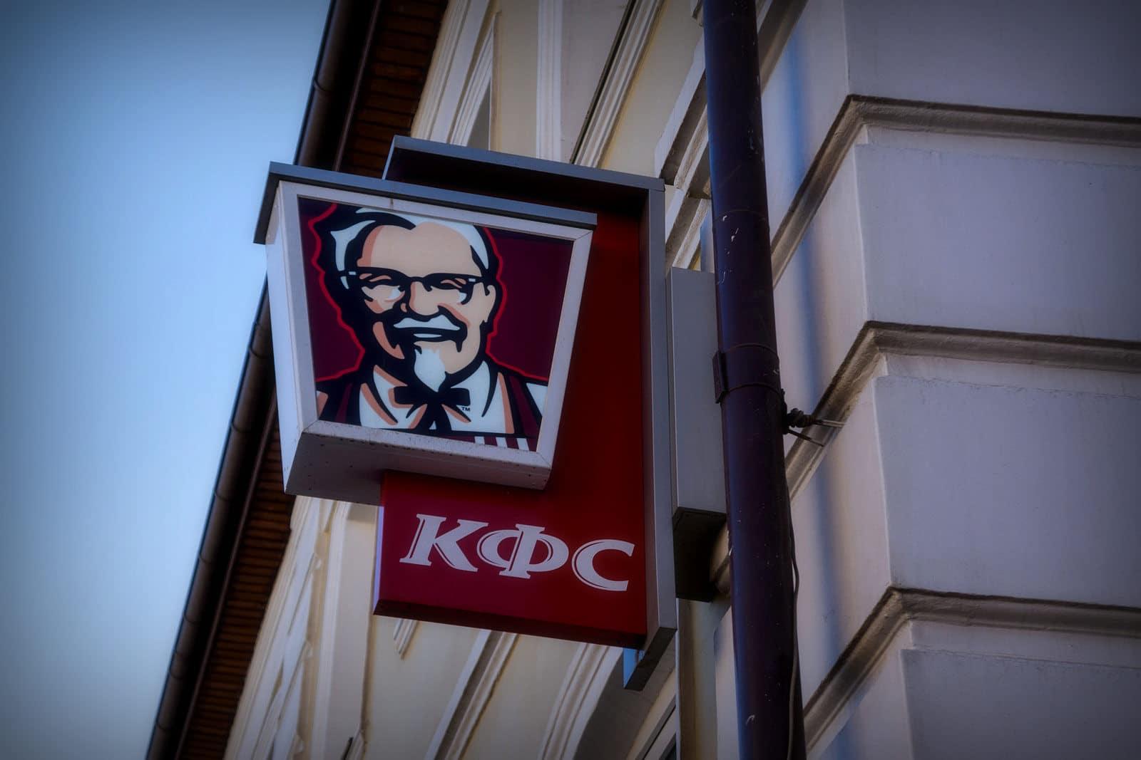 Сеть KFC в России будет расширяться: рестораны появятся в малых и средних городах