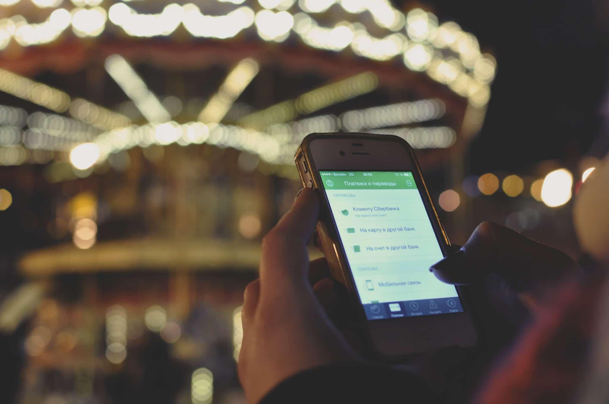 Как сменить пароль от Сбербанк Онлайн: 3 способа