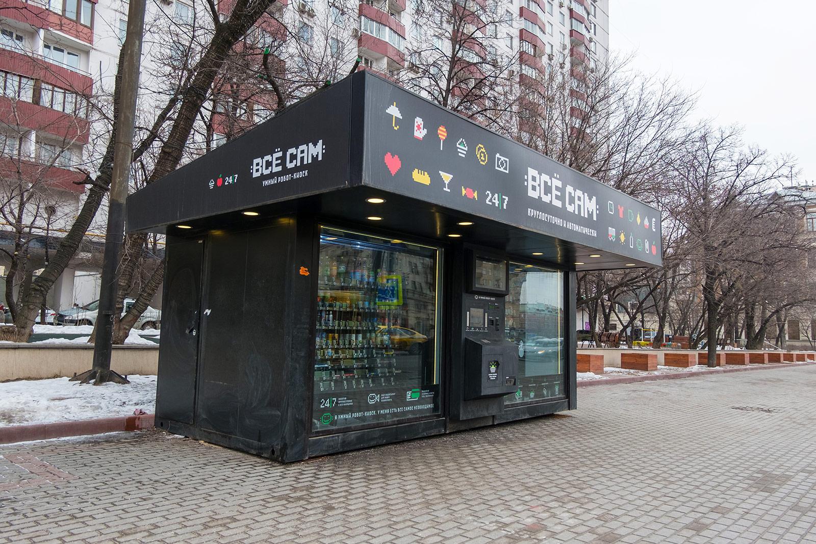 проблема кредита в россии как проверить машину по номеру кузова японского производства бесплатно