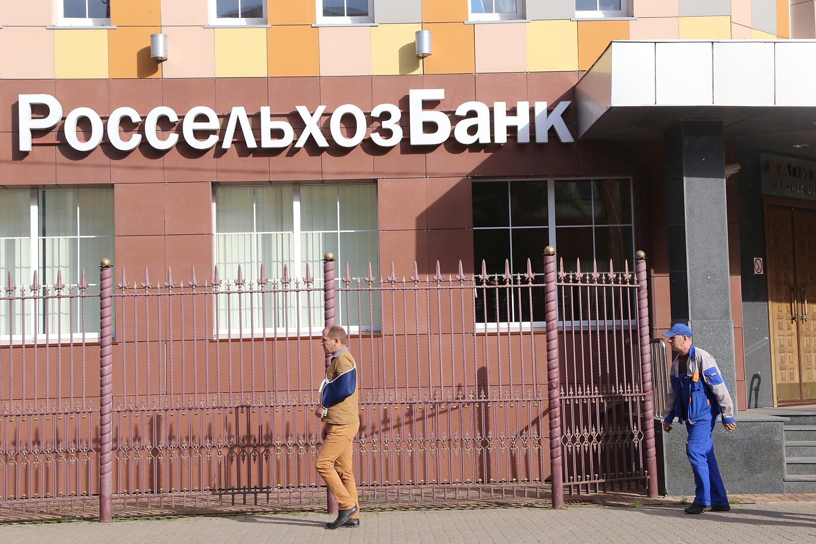 Ипотека в Россельхозбанке: кредитные программы, условия и требования к заемщикам