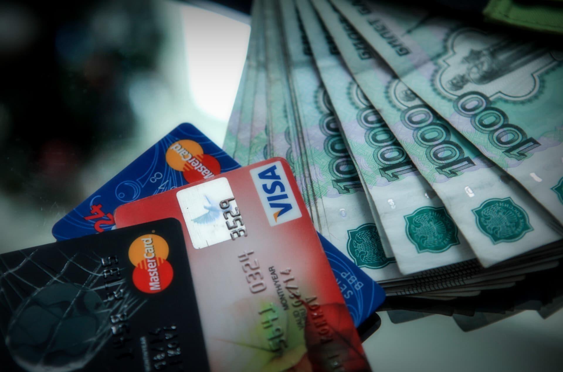 Эксперт: реальный уровень закредитованности россиян может оказаться ниже, чем показывает статистика