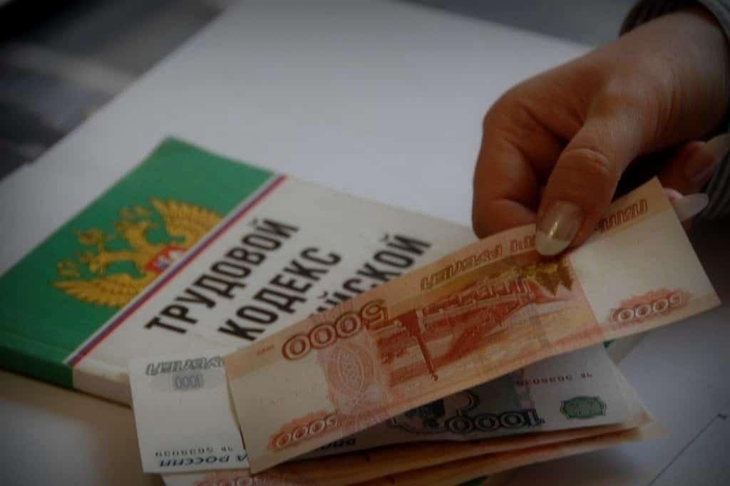 В России могут исключить понятие МРОТ из законодательства