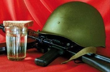 Еврокомиссия за факты о Второй мировой войне