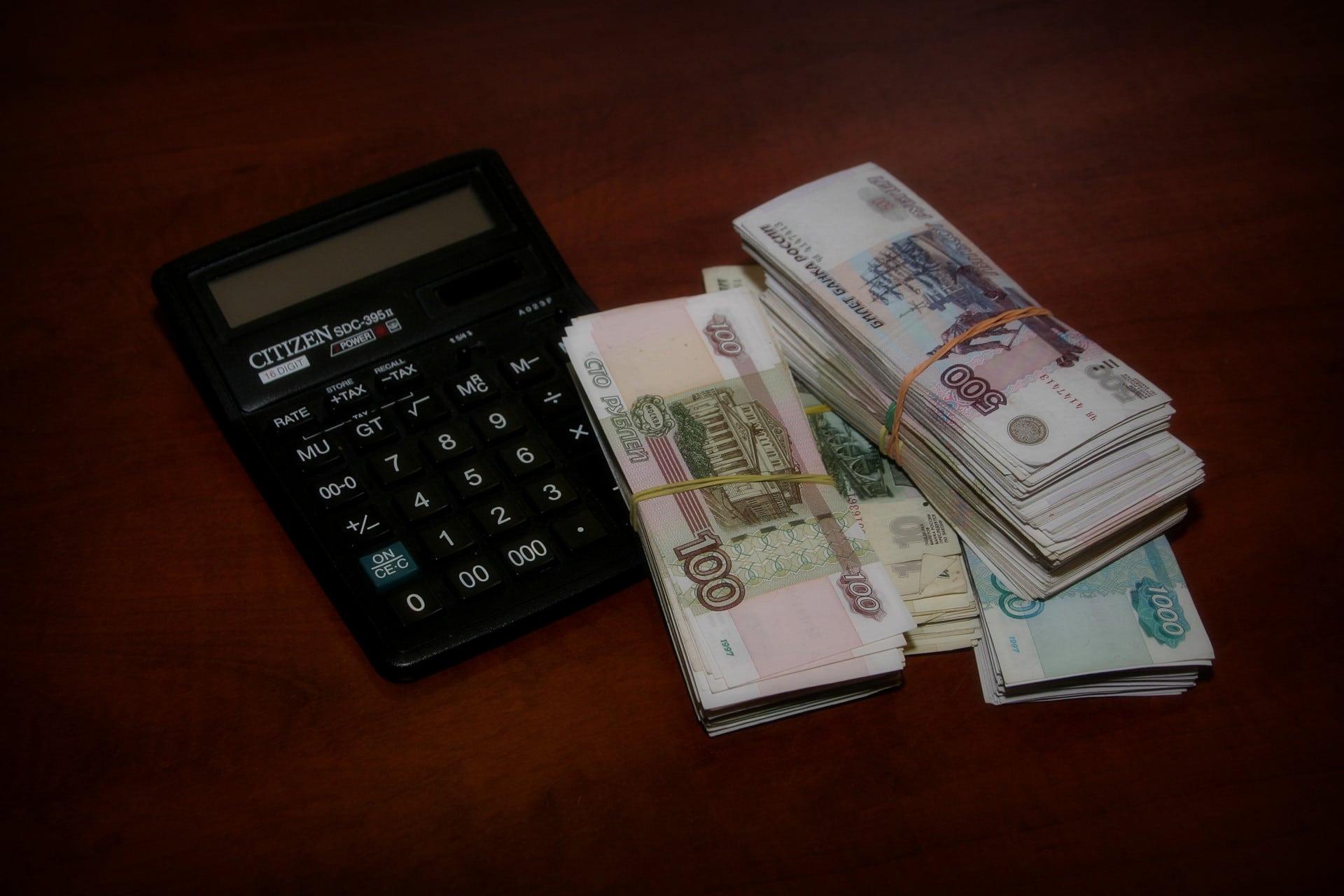 Сколько должен зарабатывать представитель среднего класса в России? (оказалось – не очень много)