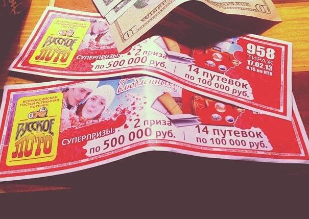 Миллиардный выигрыш в лотерею посчитали махинацией, в «Столото» все отрицают