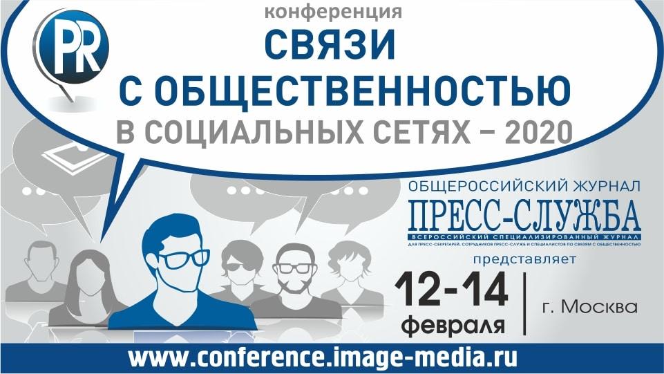 Страница бизнеса ВКонтакте: как работать с основным каналом коммуникации