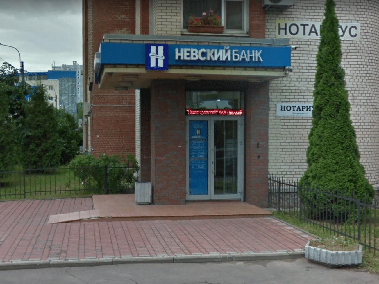 Банк из Санкт-Петербурга перед банкротством купил банкоматы и «нарисовал» через них вкладов на 1,5 миллиарда рублей